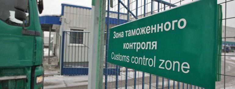 Таможенный контроль на границе Кыргызстана и Казахстана отменят 8 мая 2015 года